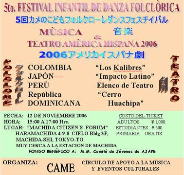 FESTIVAL DE DANZA, MÚSICA Y TEATRO